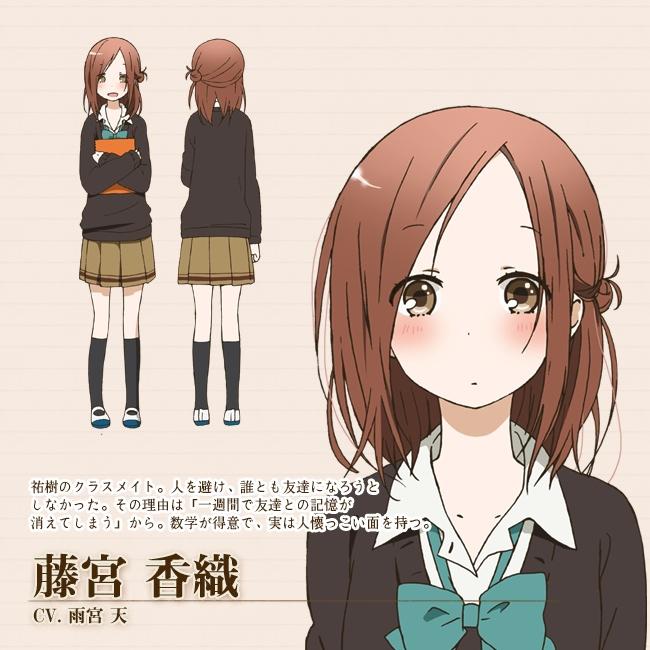 http://ami.animecharactersdatabase.com/uploads/chars/5688-1232596431.jpg