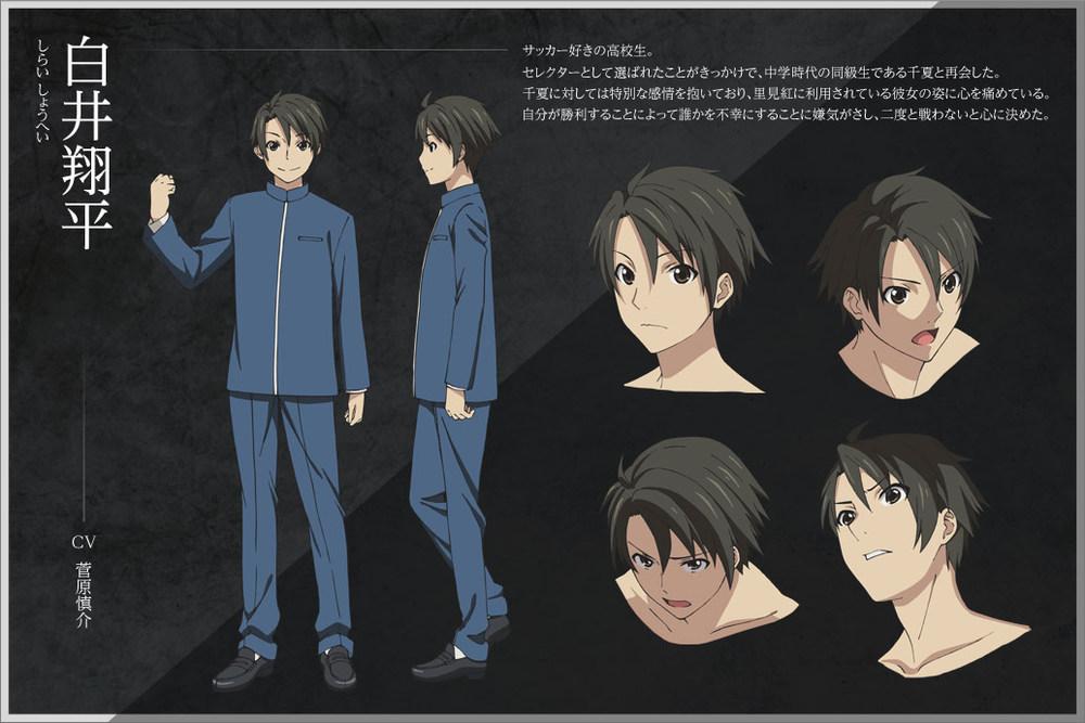 http://ami.animecharactersdatabase.com/uploads/chars/5688-1328233559.jpg
