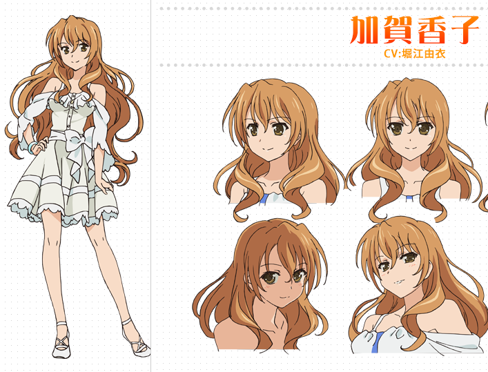 Kouko Kaga From Golden Time