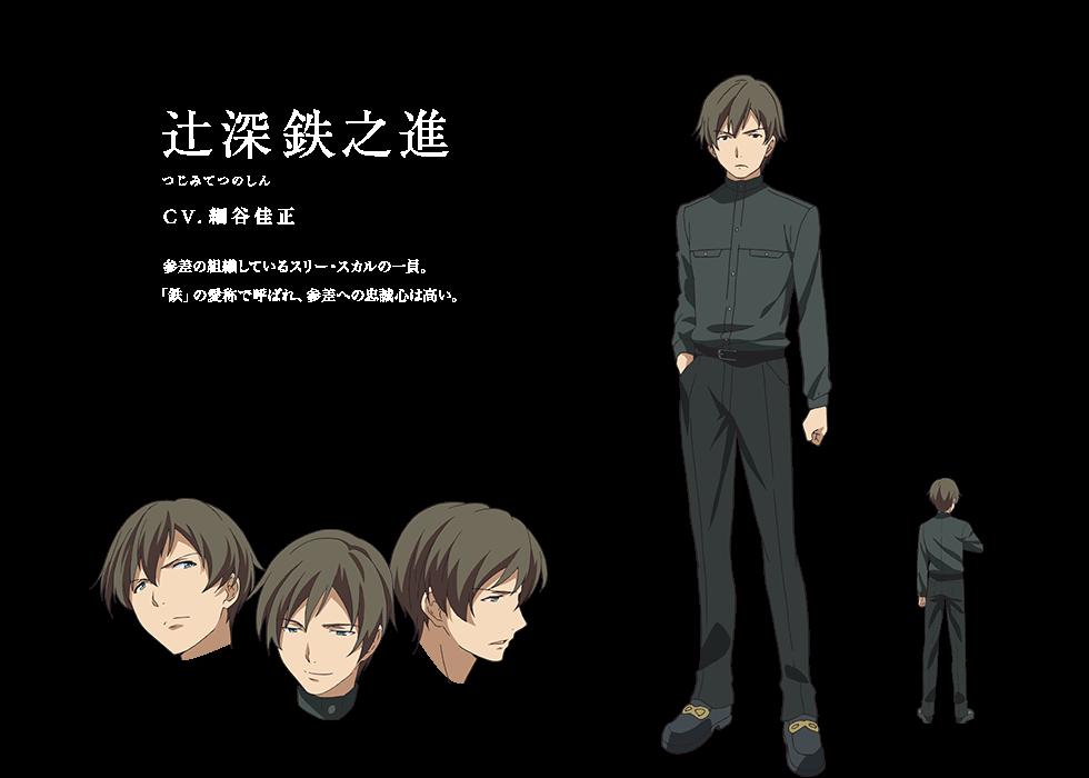 http://ami.animecharactersdatabase.com/uploads/chars/5688-1455147167.png