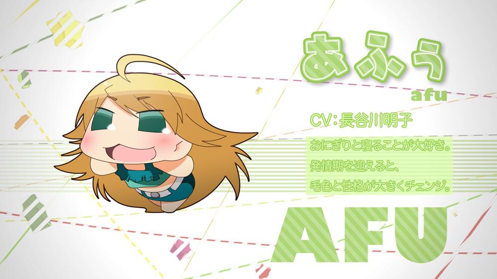 http://ami.animecharactersdatabase.com/uploads/chars/5688-1552400345.jpg