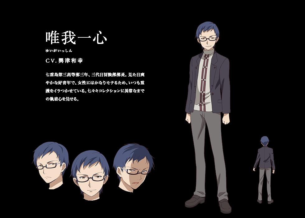 http://ami.animecharactersdatabase.com/uploads/chars/5688-155867969.png