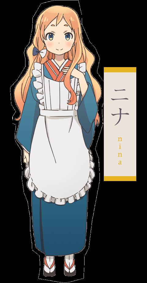http://ami.animecharactersdatabase.com/uploads/chars/5688-1603615122.png