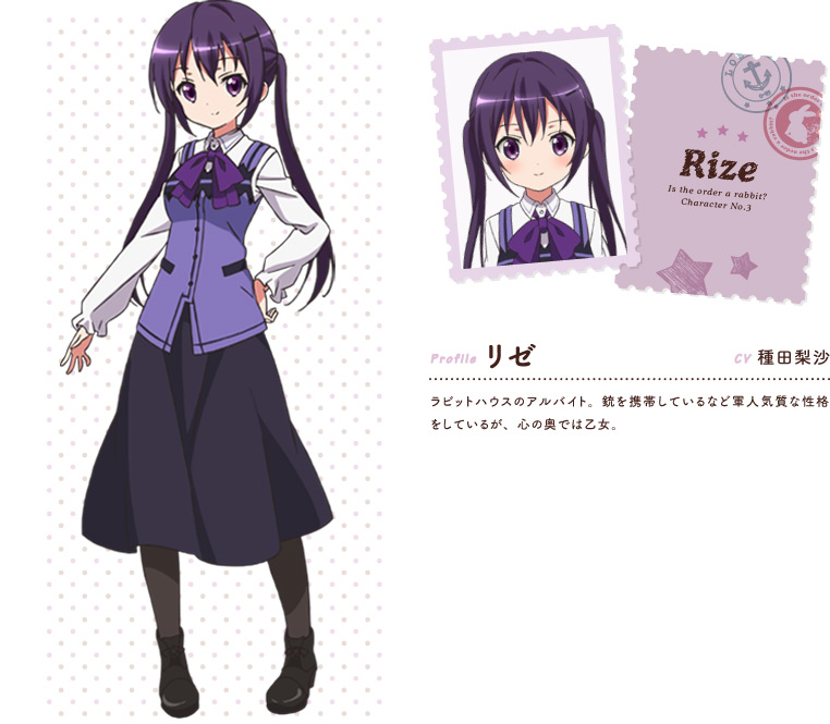 Anime Characters 160cm : Rize tedeza from is the order a rabbit