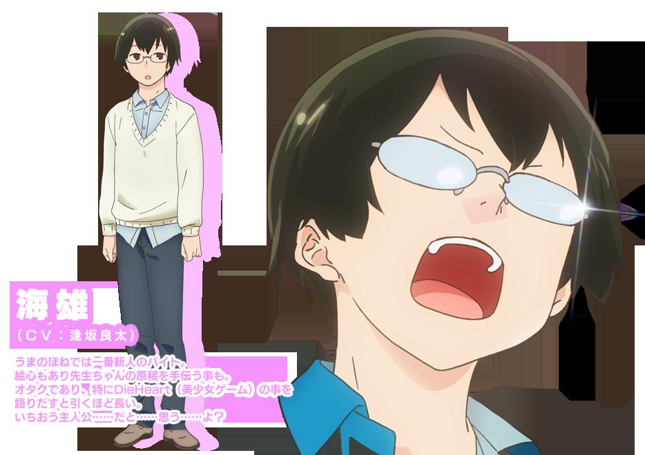 http://ami.animecharactersdatabase.com/uploads/chars/5688-1697912304.png