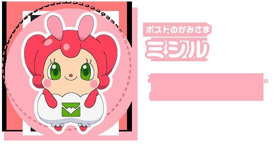 http://ami.animecharactersdatabase.com/uploads/chars/5688-171591064.png