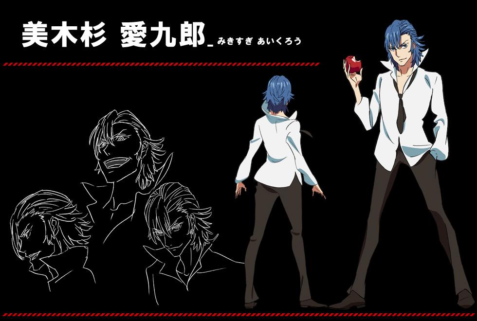 http://ami.animecharactersdatabase.com/uploads/chars/5688-1884641687.jpg