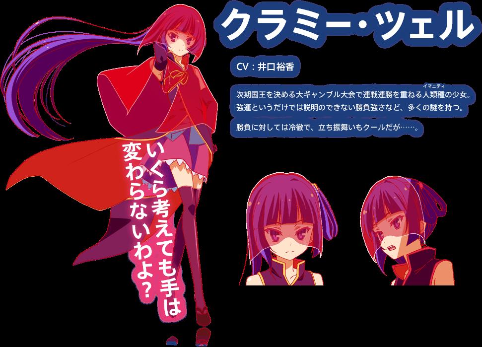 http://ami.animecharactersdatabase.com/uploads/chars/5688-1898999765.png