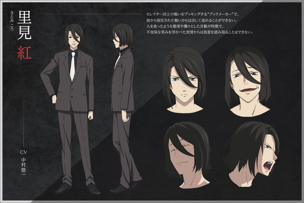 http://ami.animecharactersdatabase.com/uploads/chars/5688-191596462.jpg