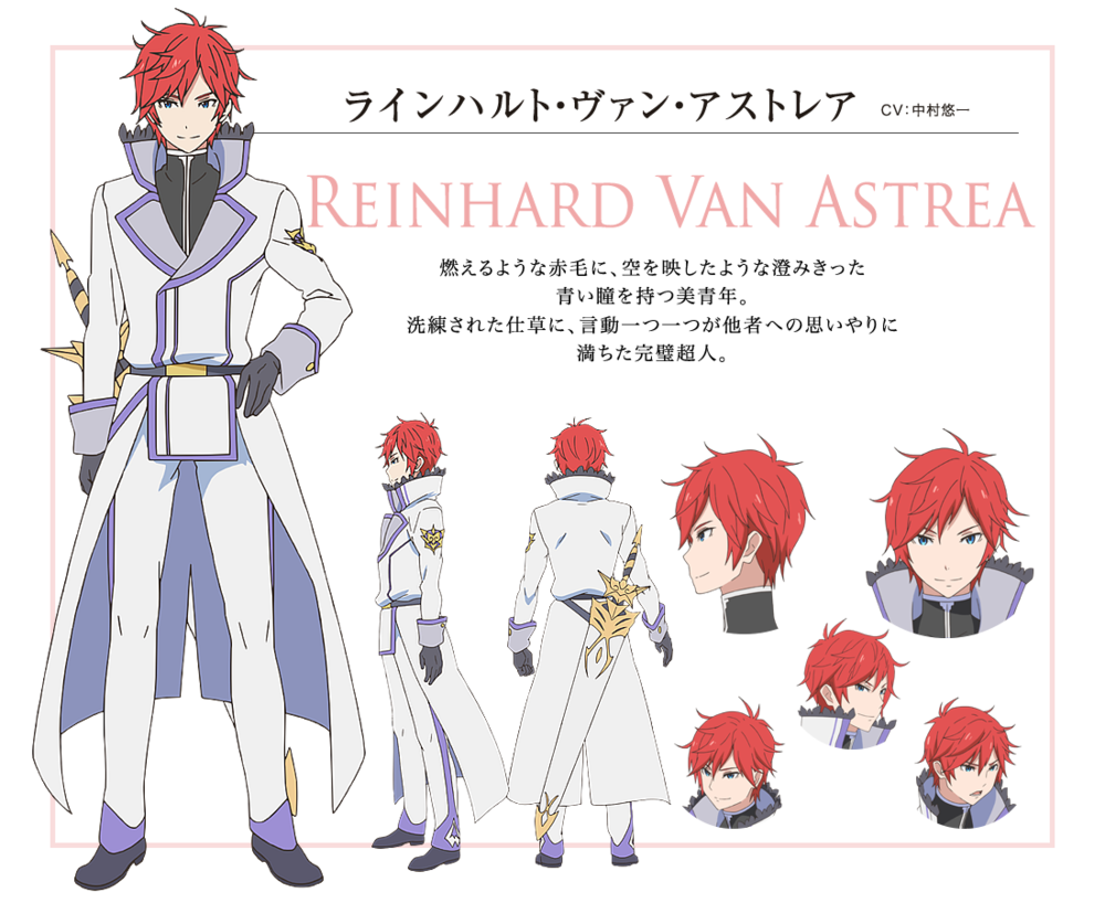 Anime Characters Database : Reinhard van astrea re zero starting life in another world