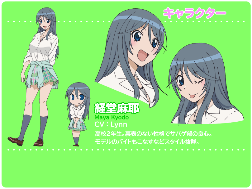 http://ami.animecharactersdatabase.com/uploads/chars/5688-1971390861.png