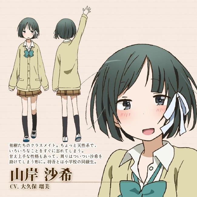 http://ami.animecharactersdatabase.com/uploads/chars/5688-2030740751.jpg