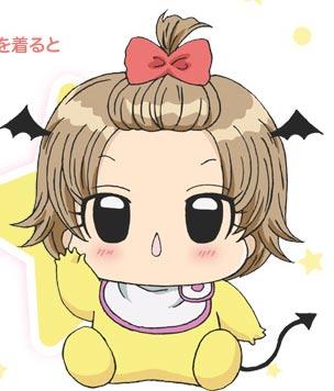 http://ami.animecharactersdatabase.com/uploads/chars/5688-2053393018.jpg