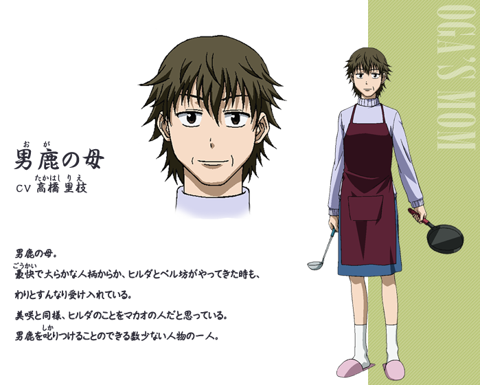 Anime Characters Sister Reader : Oga s mother from beelzebub