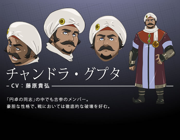 http://ami.animecharactersdatabase.com/uploads/chars/5688-2100681375.jpg