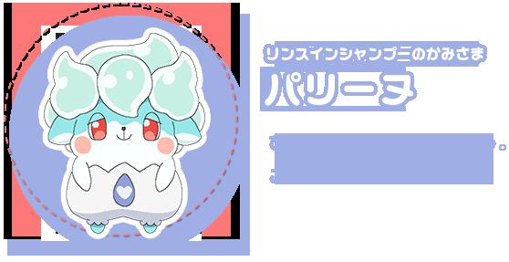 http://ami.animecharactersdatabase.com/uploads/chars/5688-2115014680.png