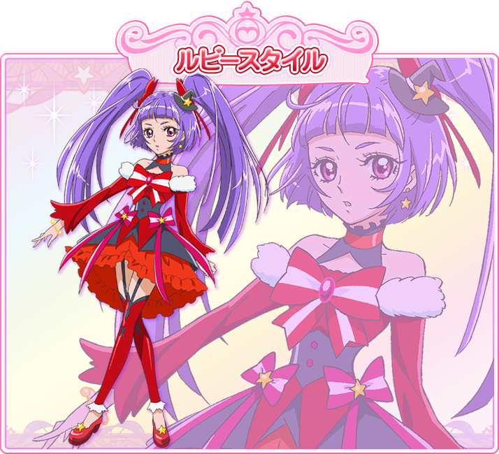 Cure Magical Maho Girls Precure