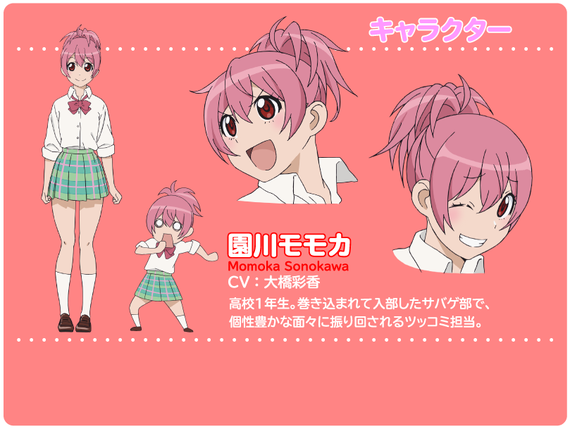 http://ami.animecharactersdatabase.com/uploads/chars/5688-243964369.png