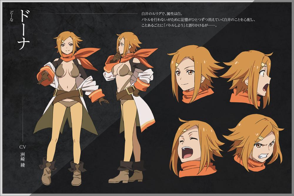 http://ami.animecharactersdatabase.com/uploads/chars/5688-254399967.jpg