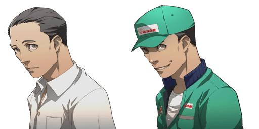 Persona 4 Anime Characters Database : Taro namatame from shin megami tensei persona
