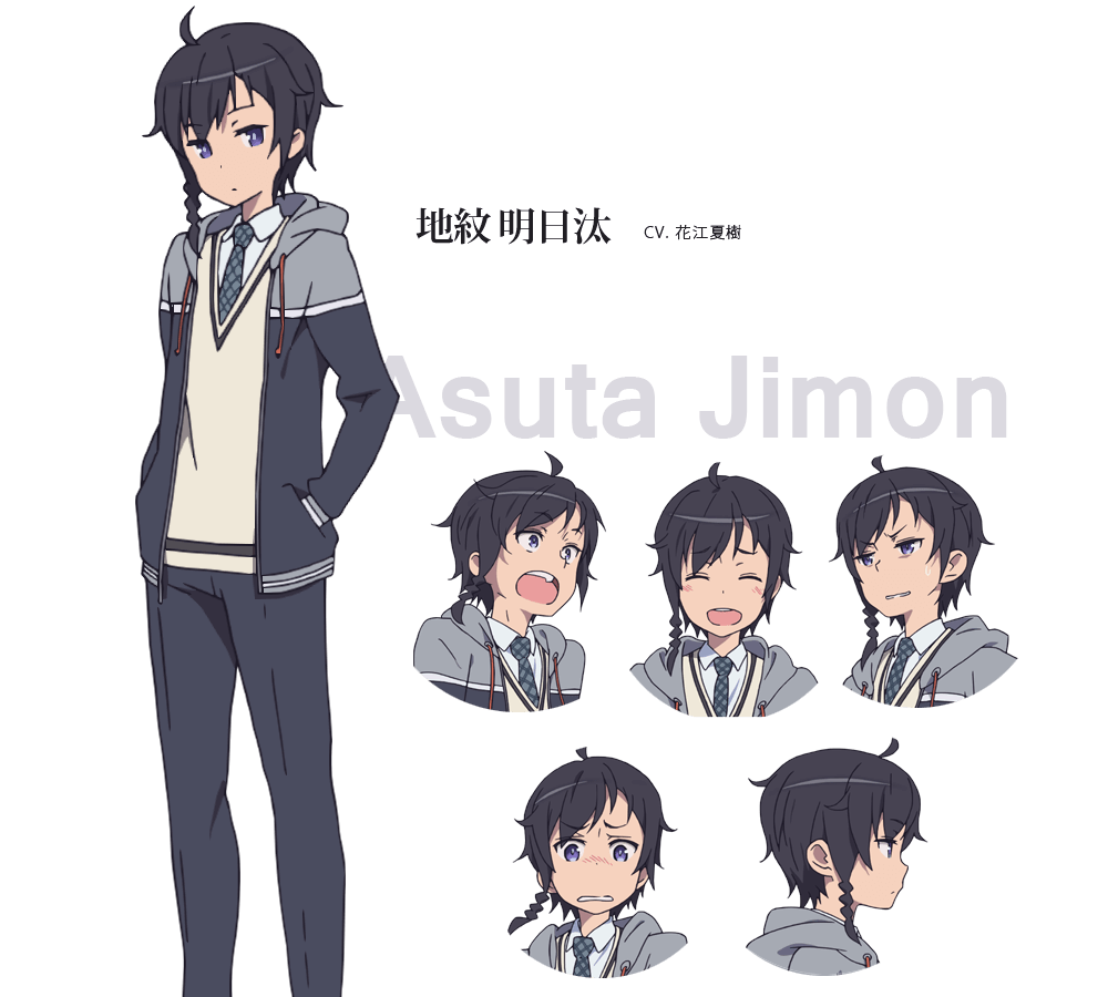 http://ami.animecharactersdatabase.com/uploads/chars/5688-26597041.png