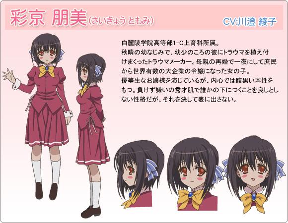 http://ami.animecharactersdatabase.com/uploads/chars/5688-287345607.jpg