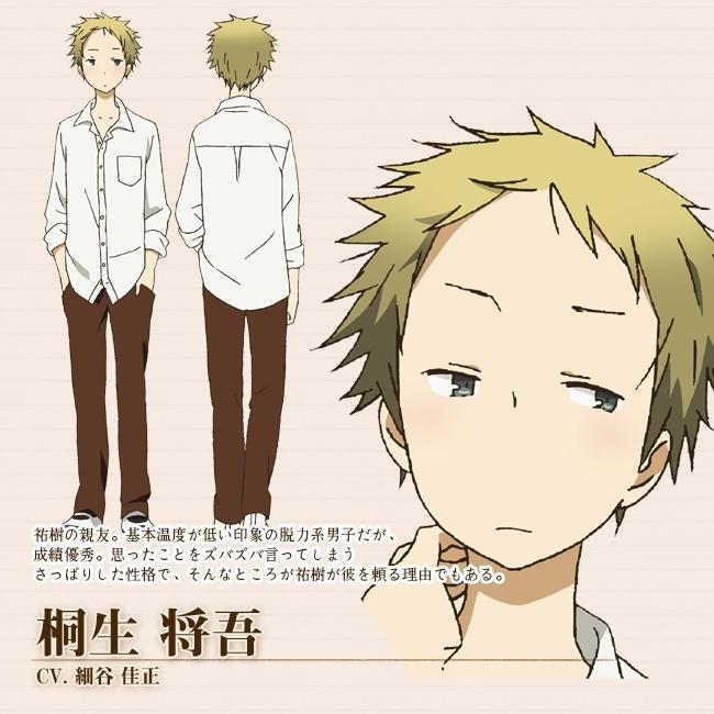 http://ami.animecharactersdatabase.com/uploads/chars/5688-402236048.jpg