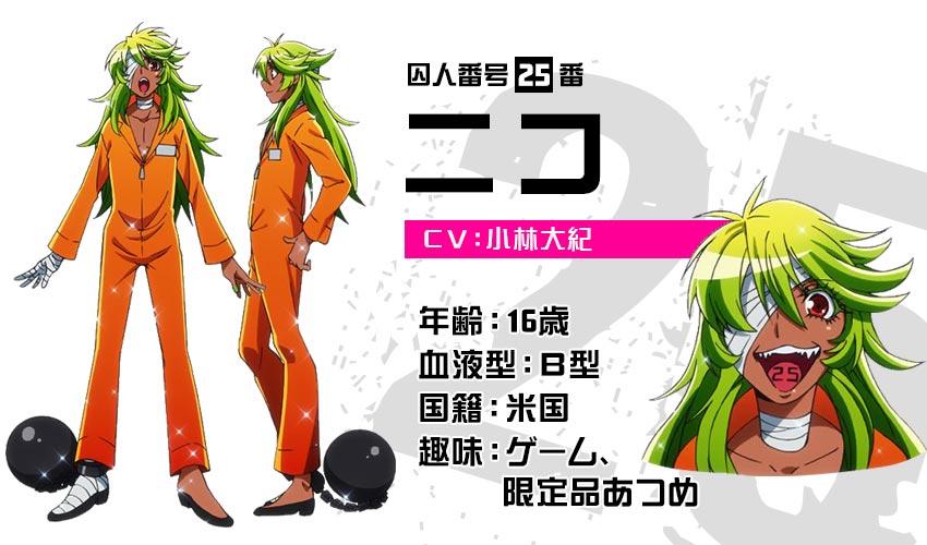 http://ami.animecharactersdatabase.com/uploads/chars/5688-412950303.jpg