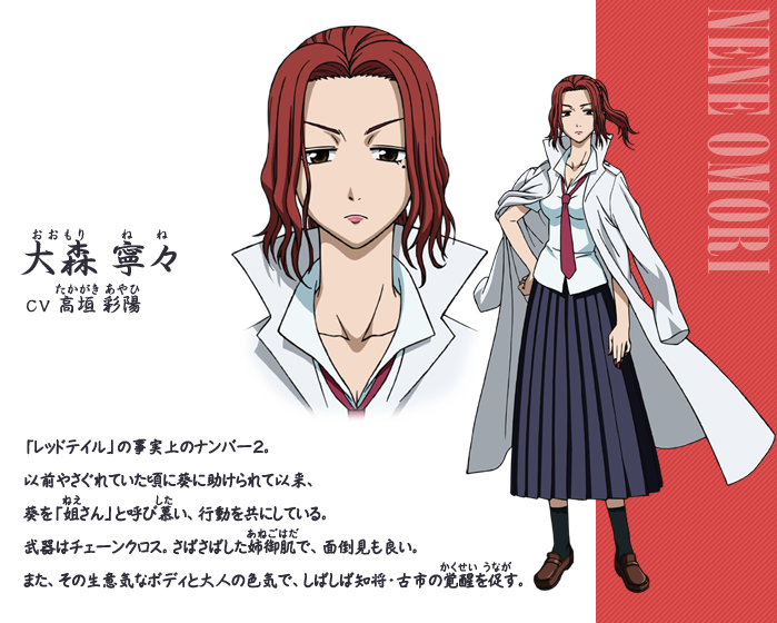 http://ami.animecharactersdatabase.com/uploads/chars/5688-430891820.png