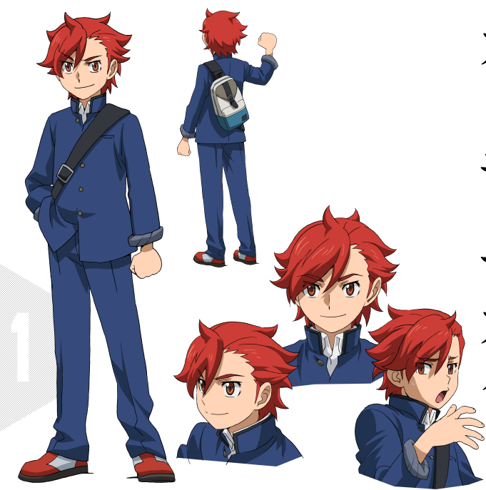 http://ami.animecharactersdatabase.com/uploads/chars/5688-443008810.png