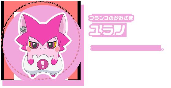 http://ami.animecharactersdatabase.com/uploads/chars/5688-499579148.png