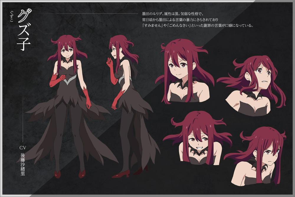 http://ami.animecharactersdatabase.com/uploads/chars/5688-503084381.jpg