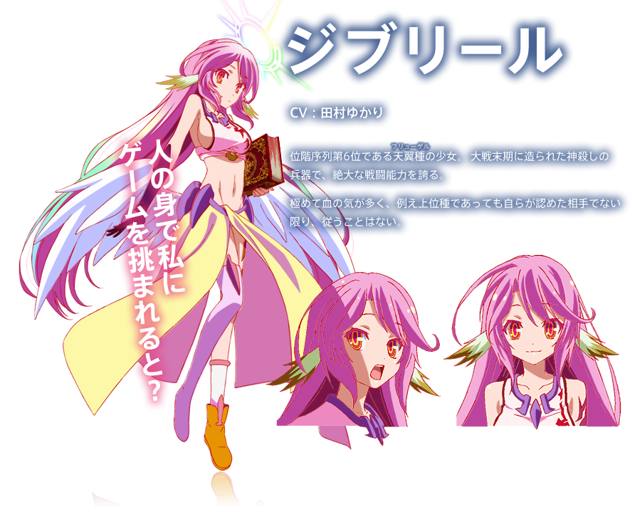 Jibril From No Game No Life
