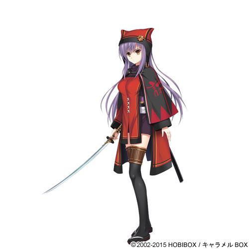 http://ami.animecharactersdatabase.com/uploads/chars/5688-540437663.jpg