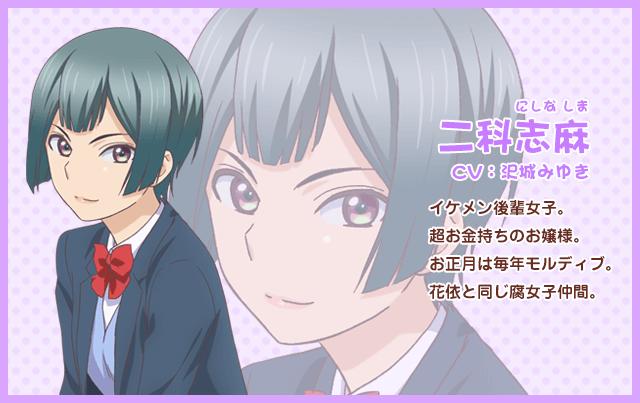 http://ami.animecharactersdatabase.com/uploads/chars/5688-607654404.png