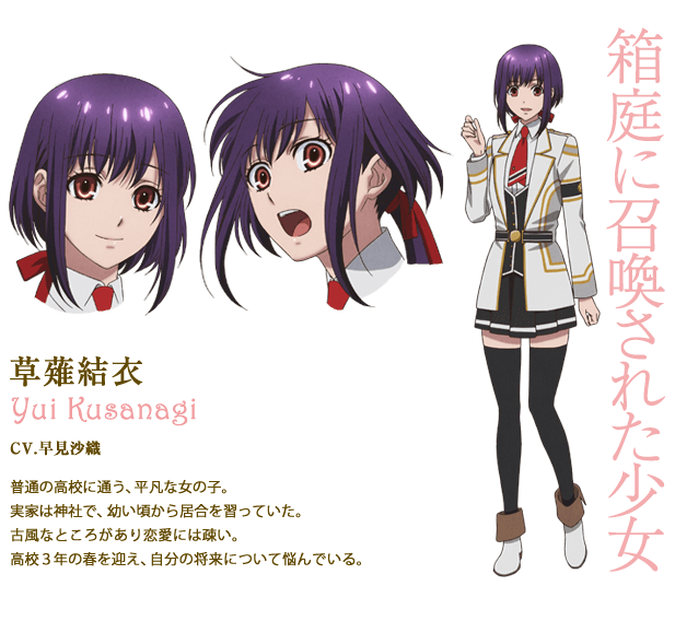 http://ami.animecharactersdatabase.com/uploads/chars/5688-617165813.png