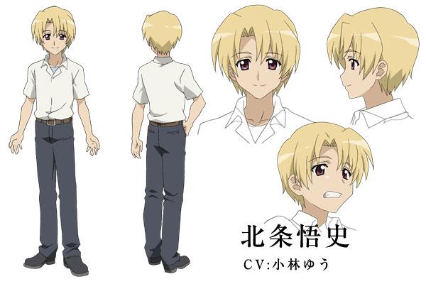 http://ami.animecharactersdatabase.com/uploads/chars/5688-63223991.jpg