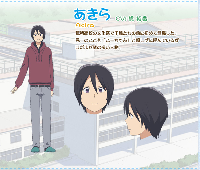 http://ami.animecharactersdatabase.com/uploads/chars/5688-646946957.jpg