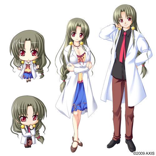 http://ami.animecharactersdatabase.com/uploads/chars/5688-669526288.jpg