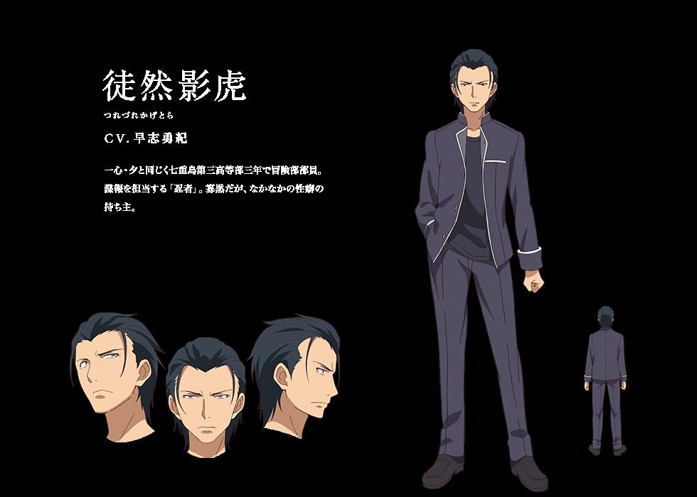 http://ami.animecharactersdatabase.com/uploads/chars/5688-764486367.png