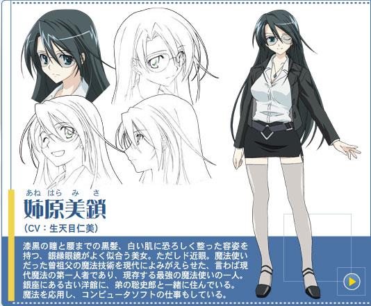http://ami.animecharactersdatabase.com/uploads/chars/5688-770216363.jpg