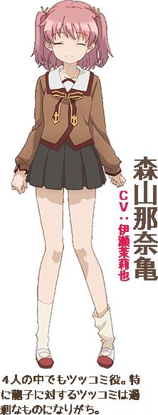 http://ami.animecharactersdatabase.com/uploads/chars/5688-773852076.png