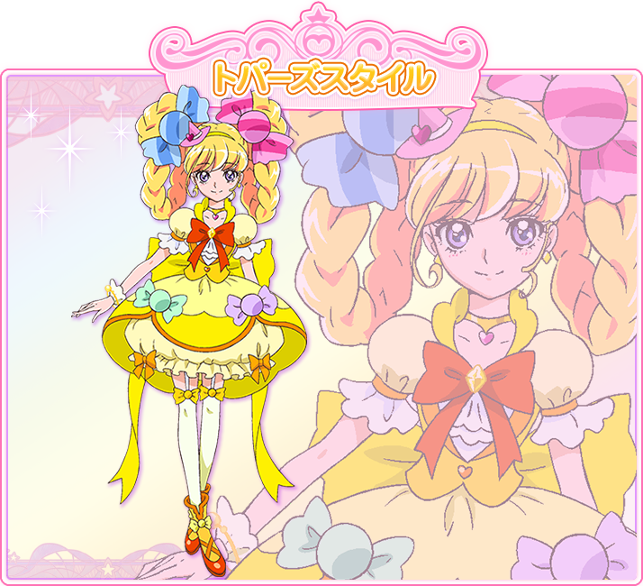 Cure Miracle Maho Girls Precure