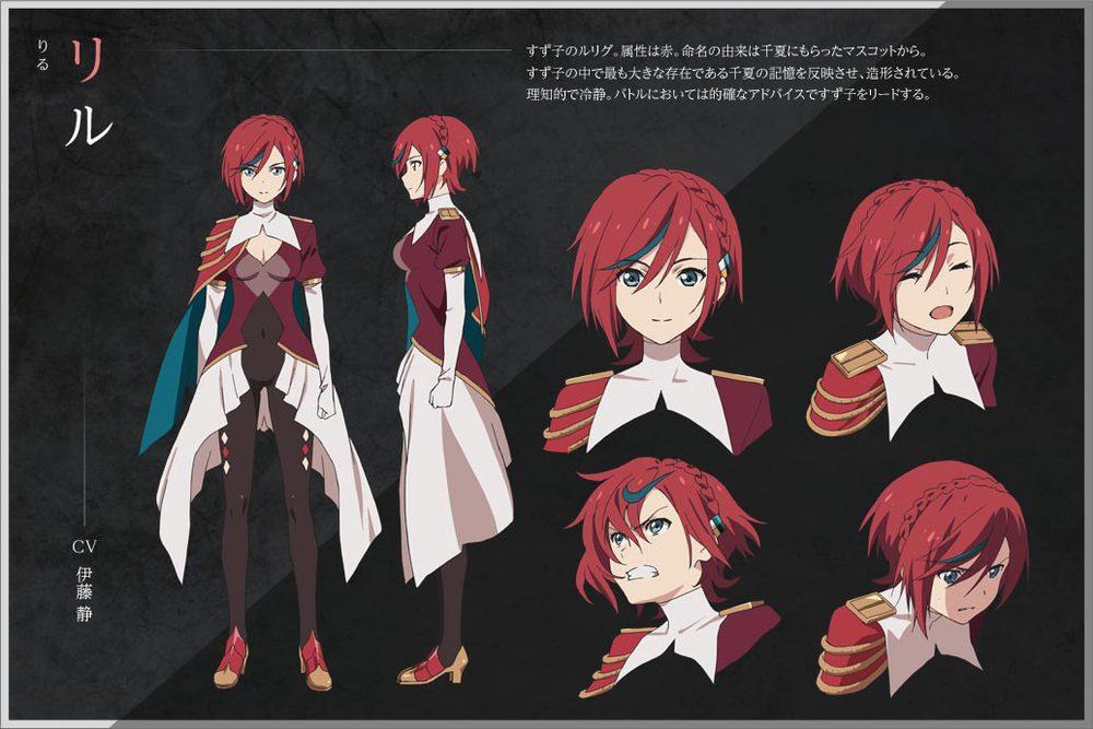 http://ami.animecharactersdatabase.com/uploads/chars/5688-832749103.jpg