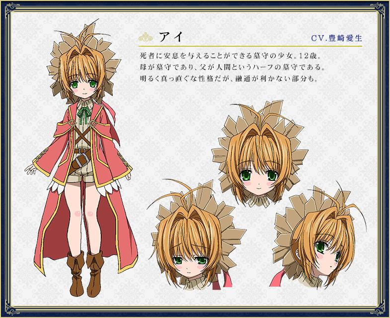http://ami.animecharactersdatabase.com/uploads/chars/5688-898982211.jpg