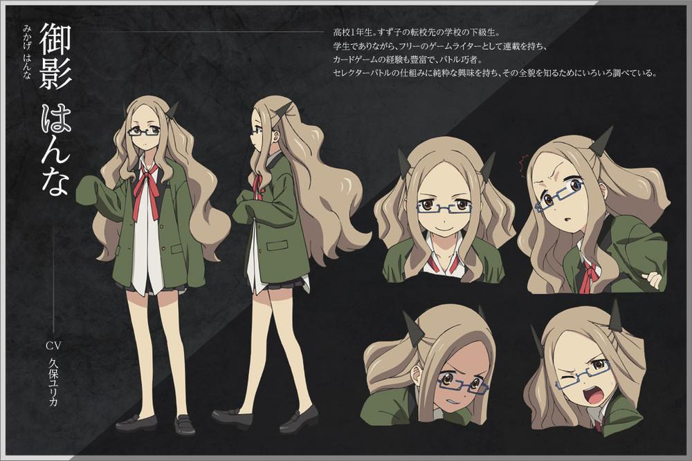 http://ami.animecharactersdatabase.com/uploads/chars/5688-921171007.jpg