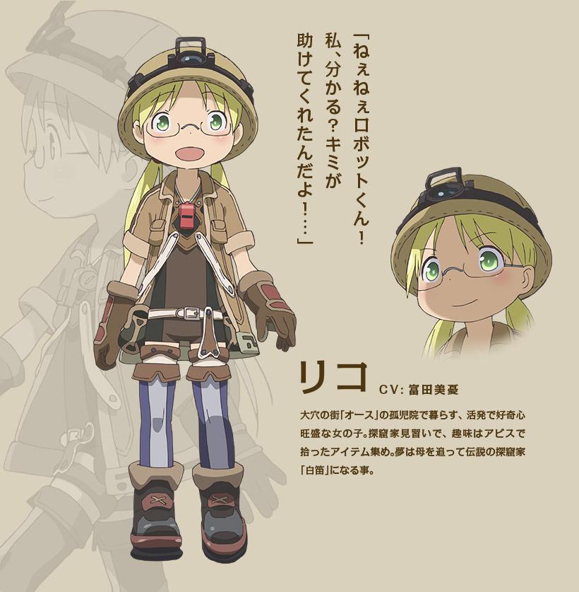 http://ami.animecharactersdatabase.com/uploads/chars/5688-922494709.jpg
