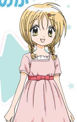 http://ami.animecharactersdatabase.com/uploads/chars/5688-947401886.jpg
