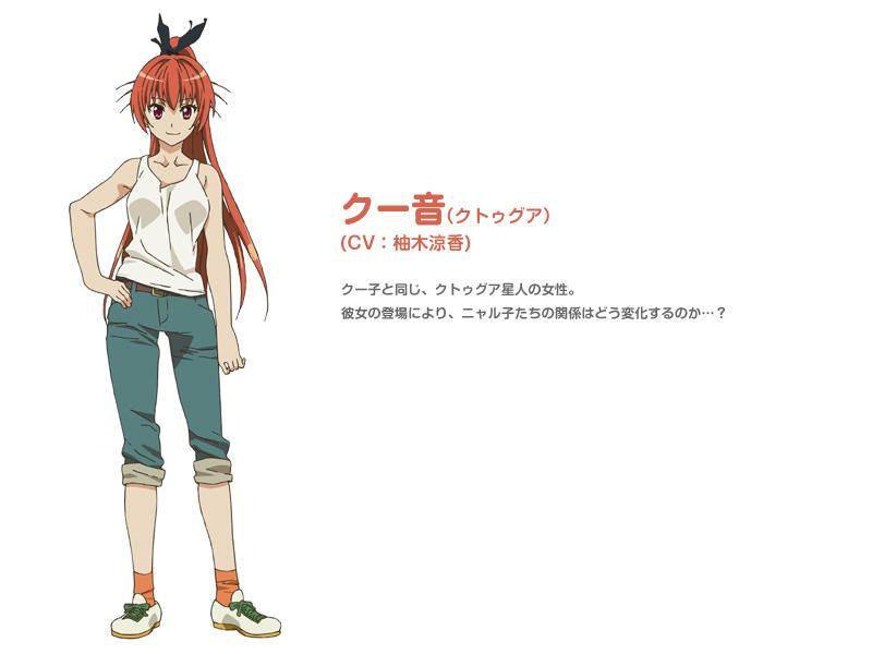 http://ami.animecharactersdatabase.com/uploads/chars/5688-954004913.jpg