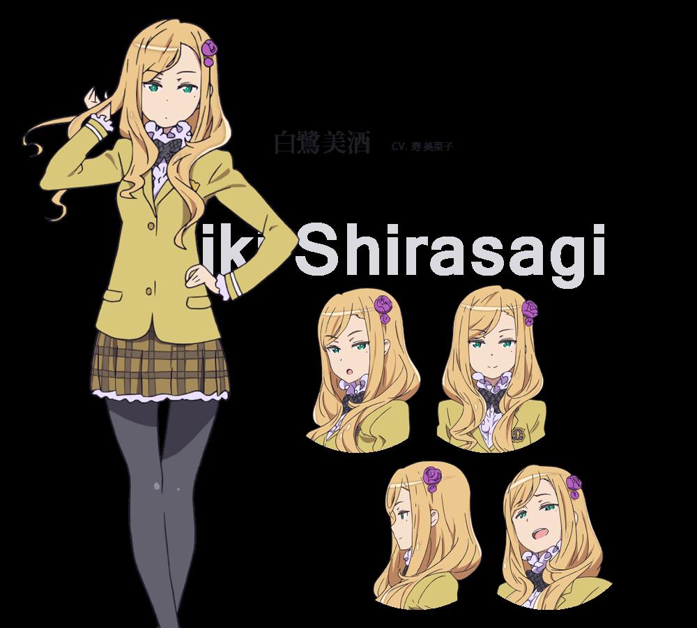 http://ami.animecharactersdatabase.com/uploads/chars/5688-954168139.png
